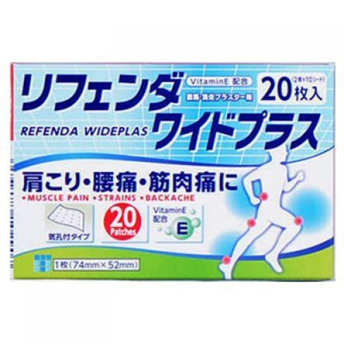 REFENDA WIDEPLAS PATCHES (VALUE PACK) - 80 PATCHES *OUT OF STOCK*