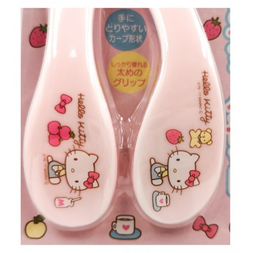 Babies Cutlery Set (Baby Pink Hello Kitty)