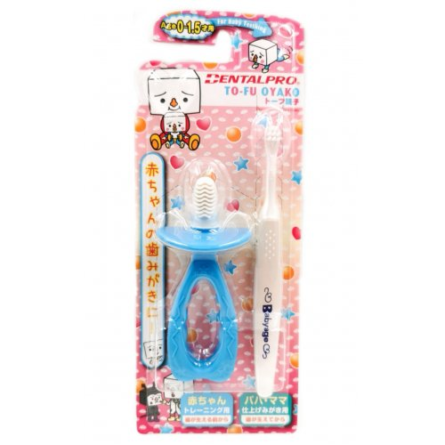 DentalPro To-Fu Oyako Babyage Toothbrush - Blue (For 0-1.5 Years Old)