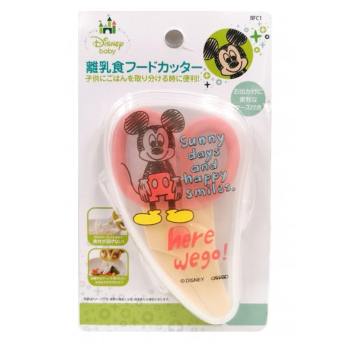 SKATER Baby Food Utility Knife Mickey Mouse